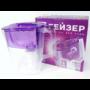 Kép 1/5 - Geyser Mini Vízszűrő kancsó